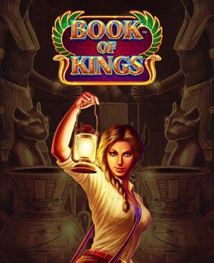 Book of the Kings スロットレビュー - 遊び方を学ぶ
