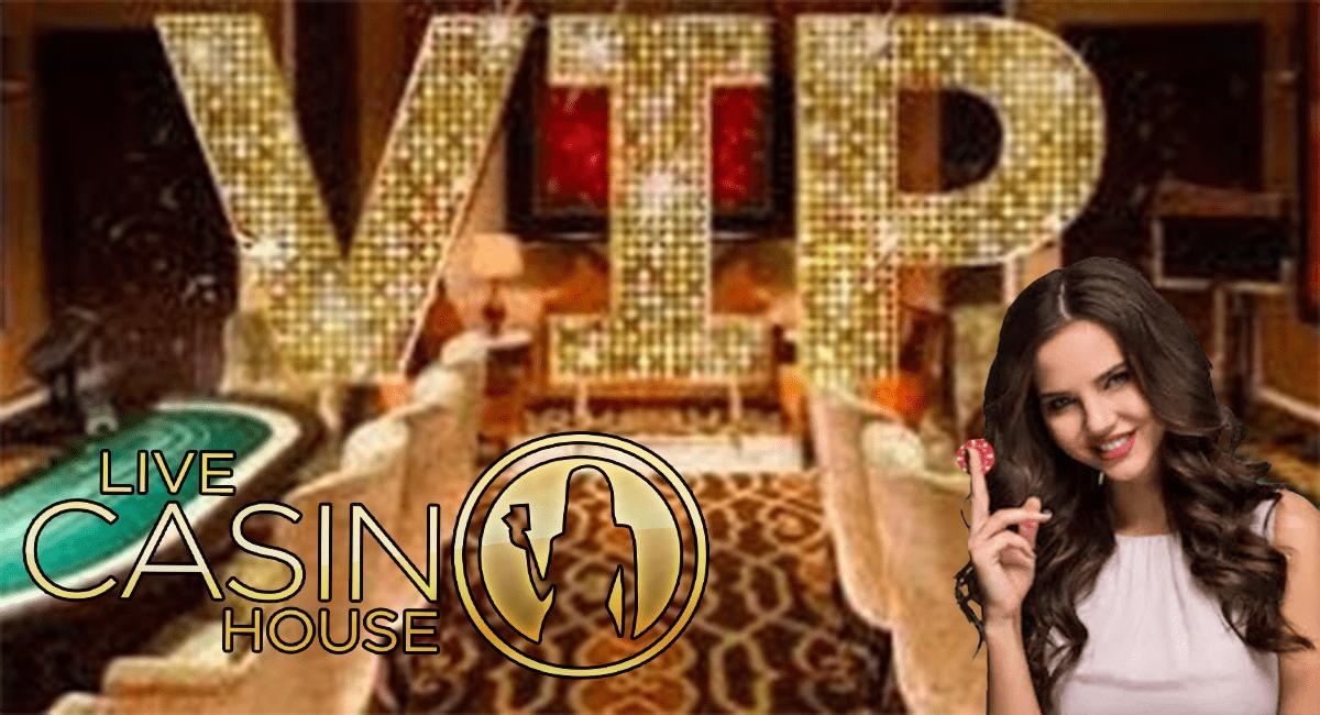 最新版!ライブカジノハウスのVIPラウンジを徹底解説