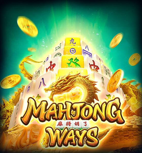 Mahjong Ways IIの紹介