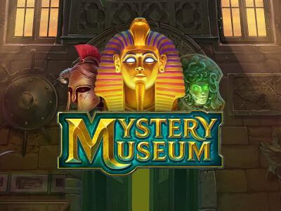こちらではMystery Museumの概要をご紹介します