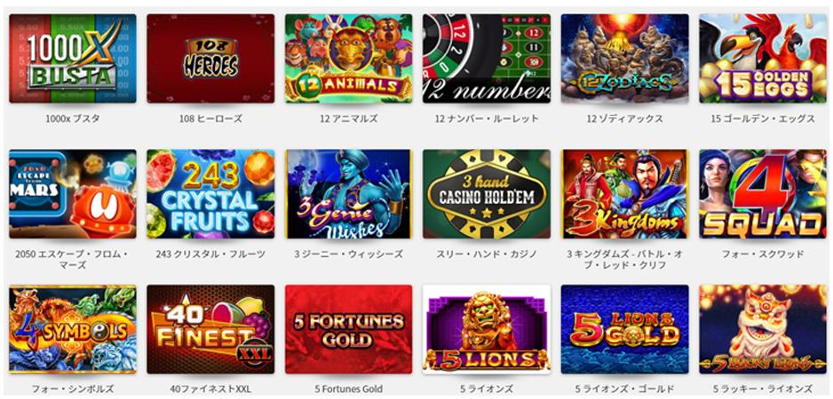 Mystino Gamesが日本のプレーヤーにとって最高である理由